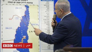 Photo of ما أهمية منطقة غور الأردن التي تعهد نتنياهو بضمها لإسرائيل؟