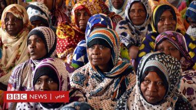 Photo of مؤتمر الأرامل في تنزانيا للمطالبة بحقهن في الميراث