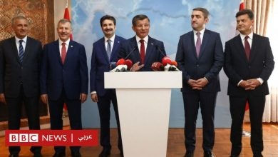Photo of تركيا: أحمد داوود أوغلو يستقيل من حزب أردوغان