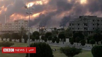 Photo of صحف عربية تتساءل: كيف تصل طائرات الحوثيين المسيرة إلى أهدافها في السعودية؟