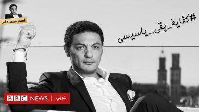 Photo of مواجهة محمد علي والسيسي تشعل مواقع التواصل الاجتماعي