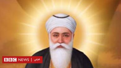 Photo of غورو ناناك المحاسب الذي أسس الديانة السيخية