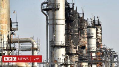 """Photo of السعودية تتوعد باتخاذ """"اجراءات مناسبة"""" إذا ثبت ضلوع إيران في استهداف منشآتها النفطية"""
