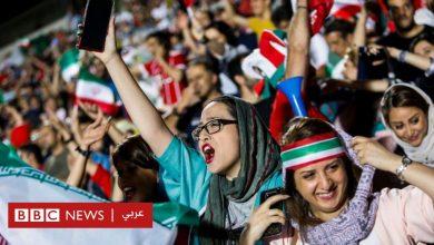 Photo of إيران تسمح للمشجعات بحضور مباريات كرة القدم