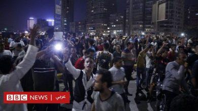 """Photo of مظاهرات مصر: هل """"الأوضاع الاقتصادية"""" السبب أم """"الأجندات الخارجية""""؟"""