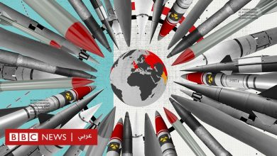 Photo of حقائق وأرقام حول الأسلحة النووية في العالم