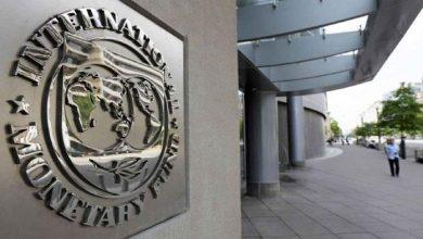 Photo of صندوق النقد يتوقع تراجع أسعار النفط إلى دولار