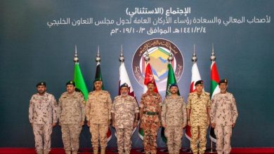 Photo of دول مجلس التعاون تؤكد جاهزيتها مجتمعة للتصدي لأي تهديدات أو هجمات إرهابية