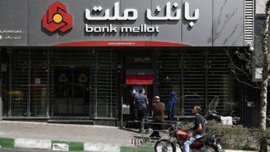 Photo of طهران بريطانيا دفعت مليار دولار كتعويض لمصرف إيراني