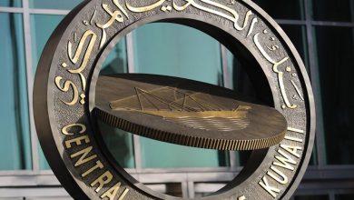 Photo of «المركزي»: استحداث أدوات متطورة لزيادة التنبؤ بأوضاع السيولة المصرفية