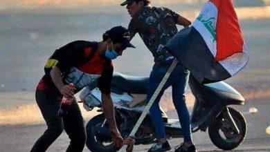 Photo of مليارًا منحة الاحتجاجات بالعراق