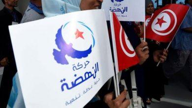 Photo of حزب النهضة يتقدم في الانتخابات البرلمانية التونسية