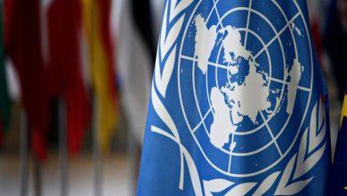 Photo of الأمم المتحدة تدعو تركيا لعدم زعزعة استقرار قبرص