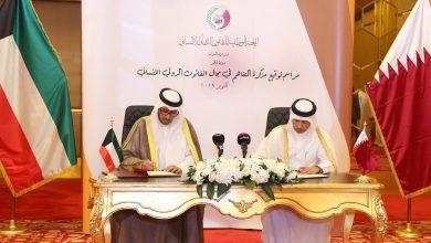 Photo of الكويت وقطر توقعان مذكرة تفاهم لتطبيق القواعد القانونية الدولية الانسانية