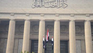 Photo of مصر.. أحكام بالسجن والغرامة في «رشوة وزارة التموين»