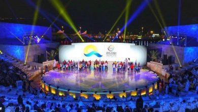 Photo of افتتاح دورة الألعاب العالمية الشاطئية في قطر