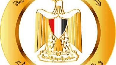 Photo of مصر قرارات جديدة حتى أبريل لمواجهة كورونا