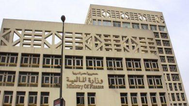 Photo of مصر توقع اتفاقية جديدة مع بنك يورو كلير لرفع كفاءة إدارة الدين..