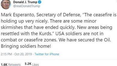 Photo of خطأ «مُحرج» يجبر ترمب على حذف تغريدة