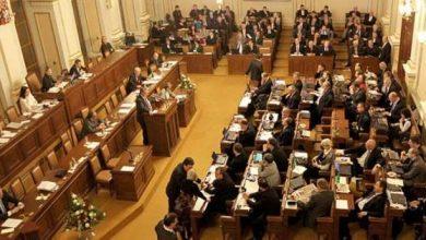Photo of البرلمان التشيكي يصادق على قرار ضد مقاطعة إسرائيل