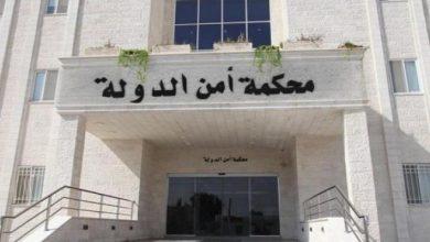 Photo of مصر تمديد حبس ابنة يوسف القرضاوي بتهمة تمويل الإرهاب