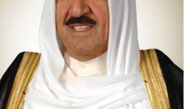 Photo of الحمد لله على سلامة صاحب السمو