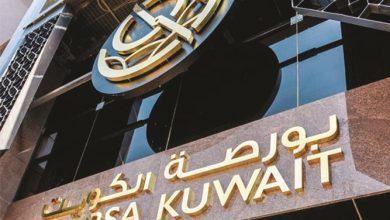 Photo of 3 مليارات دولار استثمارات أجنبية في السوق الكويتي