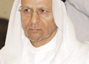 Photo of اقتصاديون لـ الأنباء أميرنا قائد | جريدة الأنباء