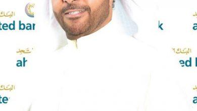 Photo of 45 2 مليون دينار أرباح الأهلي