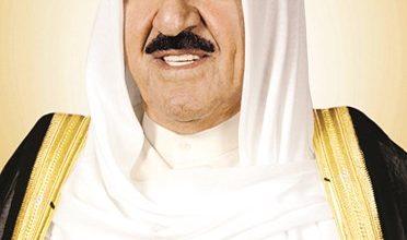 Photo of ابتهاجا بعودة صاحب السمو سالم العلي | جريدة الأنباء