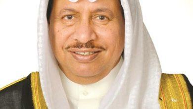 Photo of المبارك يرعى منتدى الحكومة | جريدة الأنباء