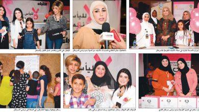 Photo of بالفيديو سرطان الثدي يصيب امرأة بين   جريدة الأنباء