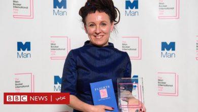 Photo of نبذة عن أولغا توكارتشوك الفائزة بجائزة نوبل للآداب لعام 2018