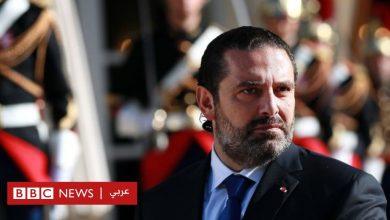 Photo of جدل في لبنان: منح سعد الحريري 16 مليون دولار لعارضة أزياء فضحية أم حرية شخصية؟