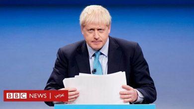 Photo of بريكست: جونسون يقدم وثائق للمحكمة تثبت أنه سيطلب تأجيل موعد خروج بريطانيا من الاتحاد الأوروبي
