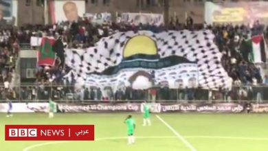 Photo of أول فريق مغربي يلعب مباراة في الضفة الغربية: هل هو تضامن أم تطبيع؟