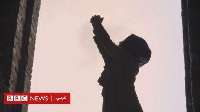 Photo of الإيرانيات يمنحن الجنسية لأبنائهن – BBC News Arabic