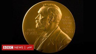 Photo of جائزة نوبل: كيف يتم اخيار الفائزين؟