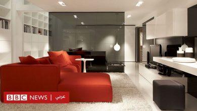Photo of هل تؤثر مساحة منزلك على شعورك بالسعادة؟
