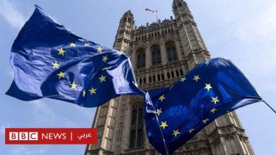 Photo of بريكست: هل ما زال خروج بريطانيا من الاتحاد الأوروبي بدون اتفاق ممكنا؟