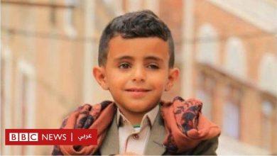 Photo of بصوته الساحر طفل يمني يخطف الأسماع في شوراع صنعاء