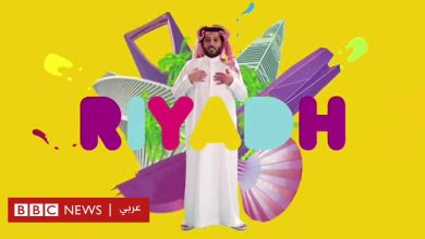Photo of موسم الرياض يعد بأضخم حدث ترفيهي في العالم