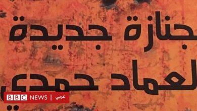 Photo of عالم الكتب: رواية مصرية في عوالم الإجرام والمهمشين