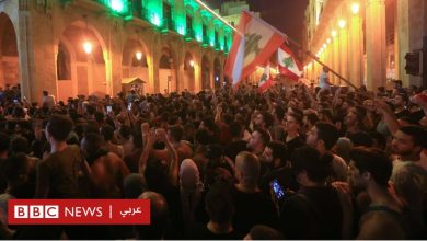 Photo of مظاهرات حاشدة في لبنان ضد الضرائب الجديدة