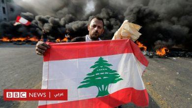Photo of مظاهرات لبنان: إضراب عام ومطالبات بإسقاط الحكومة احتجاجا على زيادة الضرائب