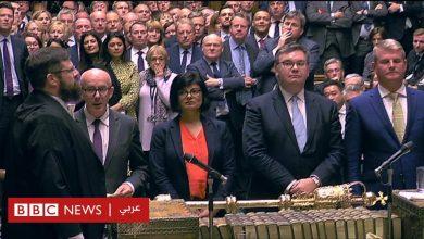 Photo of بريكست: نواب البرلمان البريطاني يدعمون تأجيل خروج بريطانيا من الاتحاد الأوروبي