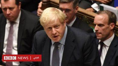 Photo of بريكست: بوريس جونسون رئيس وزراء بريطانيا يرسل خطابا غير موقع للاتحاد الأوروبي يطلب تأجيل الخروج