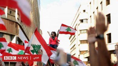 Photo of مظاهرات لبنان: المتظاهرون يعودون إلى الشارع والضغط يتزايد على حكومة سعد الحريري