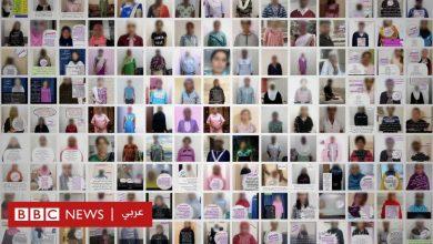 Photo of سوق نخاسة إلكتروني لبيع عاملات المنازل في الخليج