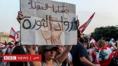 Photo of فاينانشال تايمز: غضب الشباب العربي وصل إلى درجة الغليان
